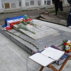 21 aniversario - Recordando a Carlos Pizarro